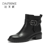 Daphne/达芙妮冬新款短靴 复古英伦时尚简约低筒圆头舒适女靴
