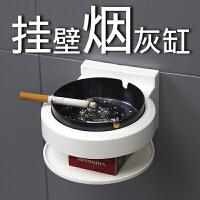 俏丹优品壁挂式烟灰缸不锈钢可分离烟灰缸 附送灭烟沙