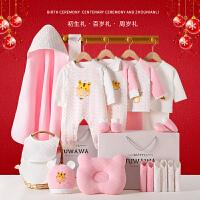 婴儿衣服套装礼盒秋冬装冬季初生刚出生宝宝用品满月礼物