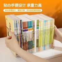 书架置物架儿童书本书籍A4牛津树绘本收纳盒书桌书柜桌面整理神器