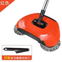 20180907194804055扫地机手推式家用吸尘器无线手动自动扫拖地一体机懒人魔扫把神器