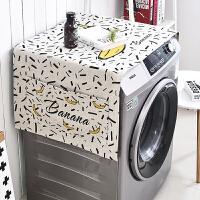 滚筒洗衣机盖布盖巾海尔西门子单开门冰箱防尘家用床头柜盖布 55x140cm(加厚棉麻)