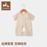 欧孕婴儿连体衣夏季新生儿童哈衣短袖薄款宝宝连体服开档睡衣空调服