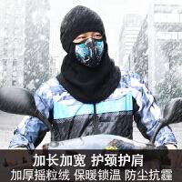 冬季骑行面罩男女防风防寒保暖围脖头套护全脸摩托单车口罩装备