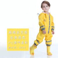 {夏季贱卖}儿童雨衣女童幼儿园小学生男童连体韩版小孩宝宝雨鞋套装带书包位 黄色小鸭连体款 S