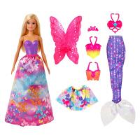 芭比娃娃女孩衣服换装玩具童话换装组美人鱼套装蝴蝶仙子人鱼公主
