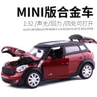 1:32宝马迷你mini声光版回力合金汽车模型车模儿童玩具