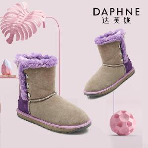 Daphne/达芙妮专柜正品女靴 冬款加厚保暖平跟雪地靴舒适套筒短靴
