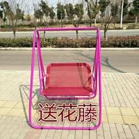 双人秋千吊椅吊床儿童室内户外秋千吊椅吊床家用休闲懒人摇椅SN0167