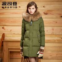 波司登(BOSIDENG)保暖冬季毛领时尚女款中长款欧美街头简约羽绒服B1601318