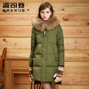 波司登(BOSIDENG)保暖冬季毛领时尚女款中长款欧美街头简约羽绒服