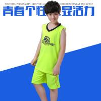 男童篮球衣儿童运动服小孩中大童背心篮球服套装可定制团购