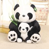 可爱母子熊猫公仔亲子熊毛绒玩具国宝抱竹叶玩偶 如图色