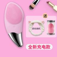 洁面仪女洗脸仪神器电动洗脸刷毛孔清洁器硅胶导入两用美容充电式