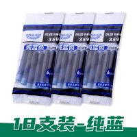英雄(HERO) 钢笔墨囊 359瓶装墨囊