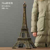 法国巴黎埃菲尔铁塔摆件模型创意生日礼物小工艺品客厅酒柜装饰品