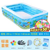 婴儿童充气游泳池家庭超大型海洋球池加厚家用大号戏水池