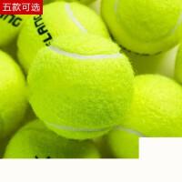网球单人带绳固定训练器底座套装初学者比赛健身自练洗衣打用球线