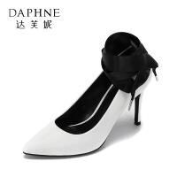 达芙妮集团/春夏简约尖头细跟女鞋优雅丝绸系带浅口单鞋