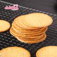 【冬己烤薄脆饼干190g/袋*2袋】韩国手工网红零食绿豆味原味独立小包装甜香超薄脆片