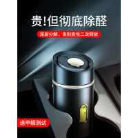 新车除甲醛除异味车内除味剂汽车去味车用竹炭包活性车载用品