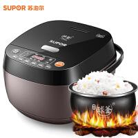 苏泊尔 (SUPOR)SF40HC735电饭煲IH电磁加热家用4L电饭锅全自动智能煮饭锅