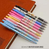 晨光自动铅笔卡通糖果狗狗0.5/0.7mm10支套装学生儿童写字