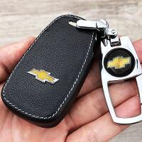 钥匙包 汽车汽车赛欧雪佛兰迈锐宝创酷科沃鲁兹适用钥匙包改装皮套哈弗发现