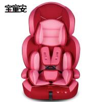 儿童安全座椅 9个月-12岁婴儿 宝宝 车载坐椅