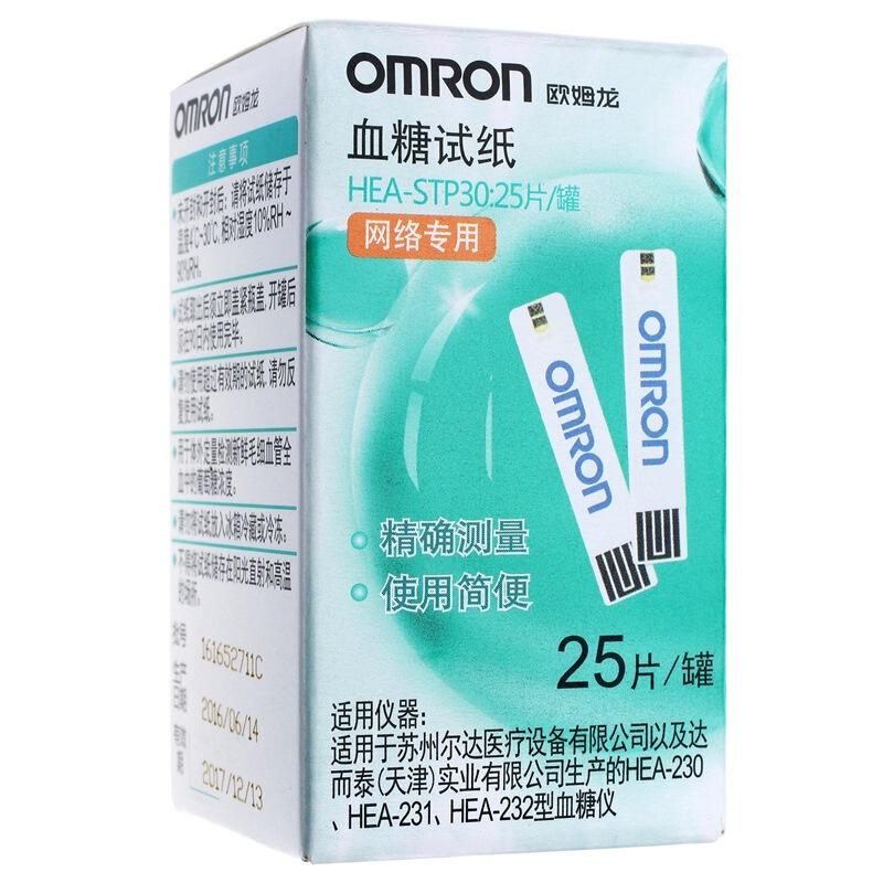 [当当自营]欧姆龙(OMRON)血糖试纸HEA-STP30(25条试纸)