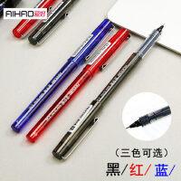 考试用 爱好 水性笔走珠笔直液式签字笔中性0.5mm黑色笔高考水笔