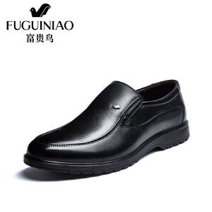 富贵鸟男鞋   秋季新品男士休闲鞋套脚商务休闲皮鞋爸爸鞋
