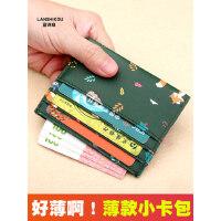 可爱小巧卡包女式迷你卡套超薄银行卡夹公交卡片包零钱包韩国卡袋
