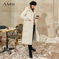 【券后预估价:492元】Amii极简90白鸭绒长款羽绒服女2020冬新款配腰带连帽保暖加厚外套