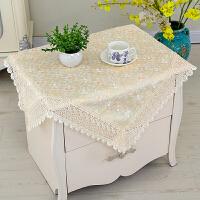 床头柜盖布欧式蕾丝冰箱布蒙桌布小方巾洗衣机罩遮灰布防尘布家用
