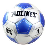 4号足球 训练比赛用球4号小学生儿童足球耐磨送气筒针 4号球(5-7人场)蓝色送气筒气针