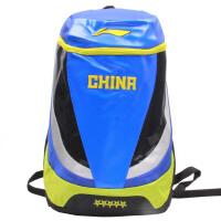 李宁LiNing 羽毛球拍包 ABSK348 双肩背羽毛球运动包