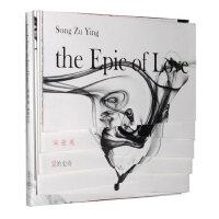 正版 宋祖英 专辑 爱的史诗 Epics of Love CD 民歌光盘碟片