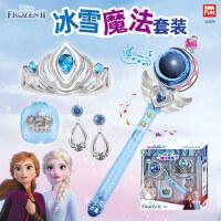 迪士尼冰雪2魔法棒套�b艾莎公主皇冠�^�女童王冠�l���首�盒