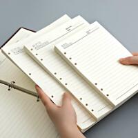 活页替芯笔记本子6孔A5活页纸20孔内芯 26孔空白9孔B5横线纸替换