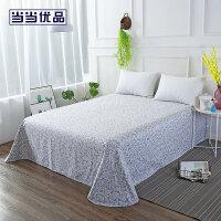 当当优品床单 纯棉200T加密斜纹单人160x230cm床单 梦忆花开A