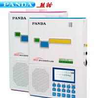 熊猫F-378磁带复读机 数码 学习机U盘Mp3播放机录音磁带随身听插U盘TF卡同步教材机充电锂电池 新品!