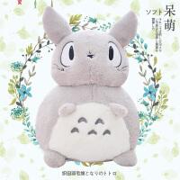 可爱靠垫表情包儿童布娃娃龙猫抱枕公仔毛绒玩具送男女生生日礼物