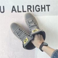 高帮板鞋男鞋秋季运动嘻哈鞋子男韩版潮流棉鞋男冬保暖休闲鞋百搭