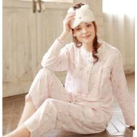 梦蜜 仙女小物春夏季月子服纯棉孕妇睡衣纱布产妇哺乳衣产后套装