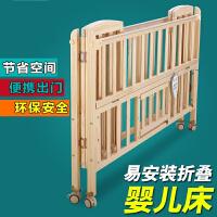 【支持礼品卡】婴儿床实木环保无油漆可折叠多功能宝宝摇篮床bb床新生儿床y3p