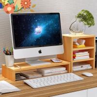 电脑显示器办公台式桌面增高架子底座支架桌上键盘收纳垫高置物架 i6i