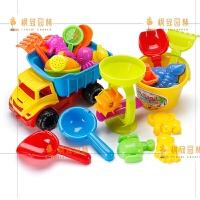 儿童沙滩玩具车桶套装宝宝玩沙挖沙漏铲子洗水工具洗澡决明子玩具 沙滩21件套
