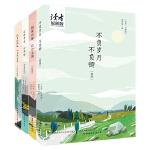 《读者·原创版》十年精选合集(套装共4册)