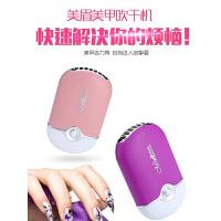 嫁接睫毛电吹风机吹气机 美睫吹干机USB手持小型充电电风扇